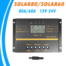 80A 60A שמש פנל מטען Controller 12V 24V אוטומטי LCD USB שמש סוללה מטען סולארי יעילות גבוהה 60 solar80 PWM רגולטור