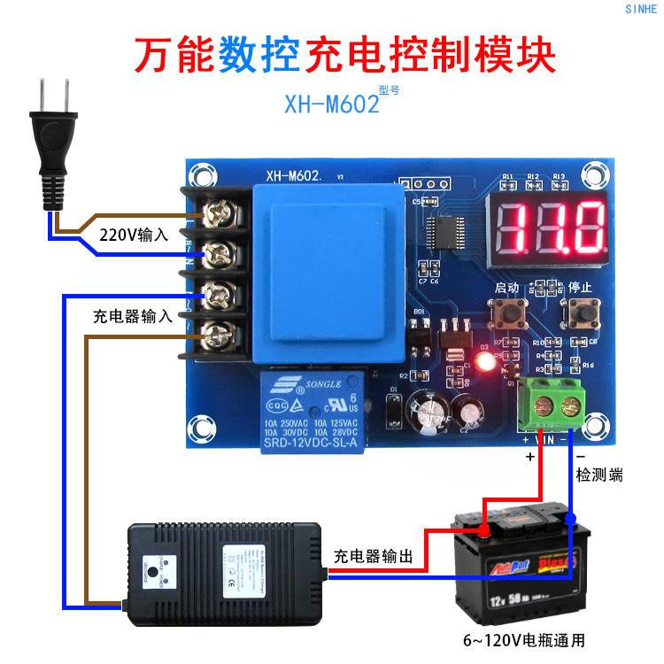 XH-M602 digital control battery lithium battery charging control module battery charging control switch protection board xh m603 li ion lithium battery charging control module battery charging control protection switch automatic on off 12 24v