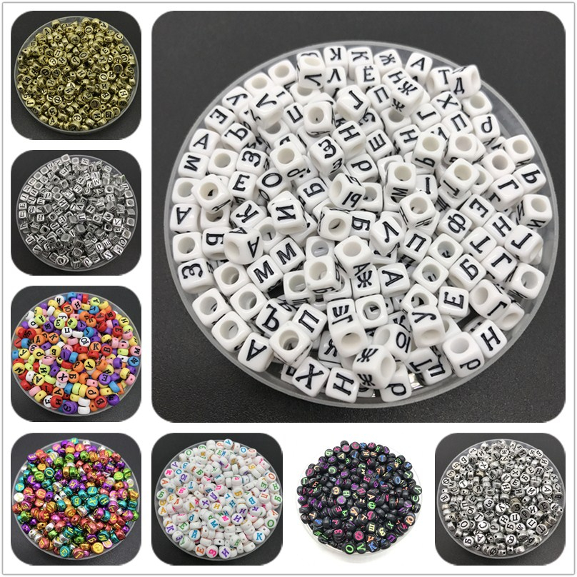 100pcs Mixed Russian Alphabet Letter Beads Charms Bracelet Necklace For Jewelry Making Bead Accessories(China)