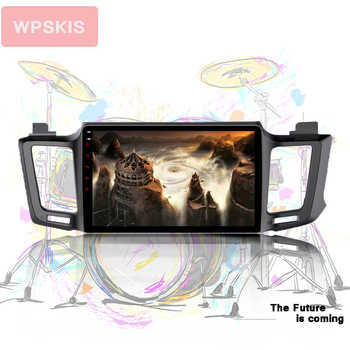 For Toyota RAV4 Rav 4 2013 2 din ips hd 1280*720 car gps navigation multimedia stereo pc music media unit octa core android 10.0 - DISCOUNT ITEM  22 OFF Automobiles & Motorcycles