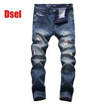 2017 New Arrival Fashion Dsel Brand Men Jeans Dark Blue Washed Printed Jeans For Men Casual Pants Designer Jeans Men,701-2