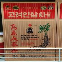 3g 100 packages of high quality hot selling Panax quinquefolium font b tea b font Citi