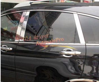¡Brillante! Cubierta del pilar medio de la ventana de acero Ajuste del Pilar B & C para Honda CRV 2012 2013 2014