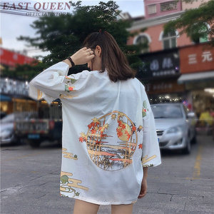 Image 5 - Kimonos woman 2019 Japanese kimono cardigan cosplay shirt blouse for women Japanese yukata female summer beach kimono FF1127