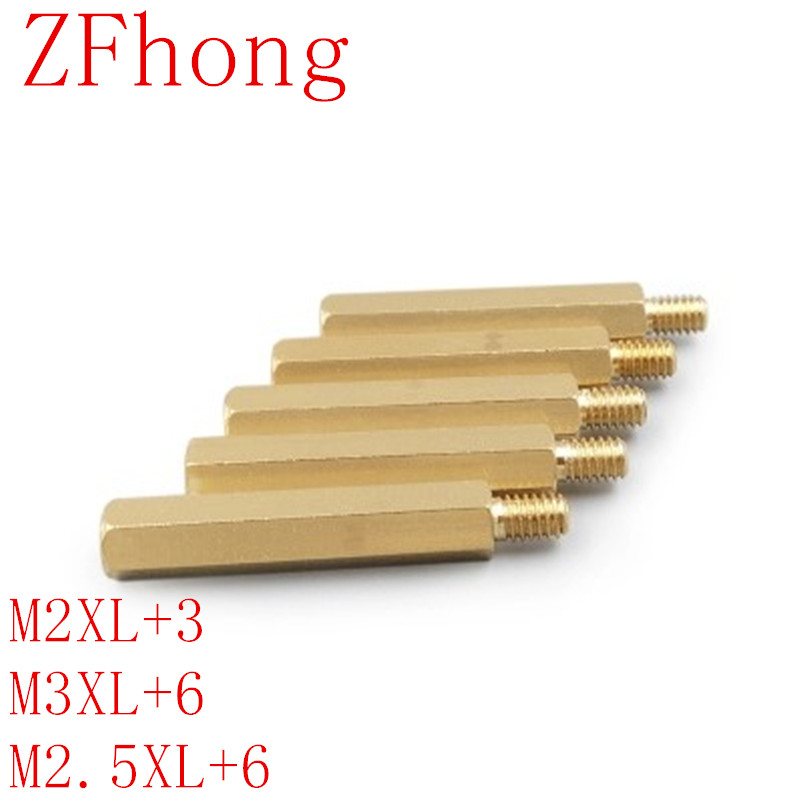 50PCS 20PCS M2*L+3mm M2.5/M3/<font><b>M4</b></font>*L+6mm <font><b>Brass</b></font> Spacing male to female Threaded Pillar PCB Computer PC Motherboard <font><b>StandOff</b></font> Spacer image