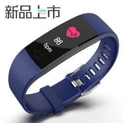 Спортивный Браслет цветной экран умный Браслет SDK API вторичное развитие монитор сердечного ритма Bluetooth браслет