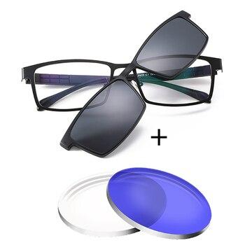 Brand Set Design Alloy Optical Glasses With Sunglasses Prescription Oculos De Grau Myopia Multifocal Lens Men Frame Glasses