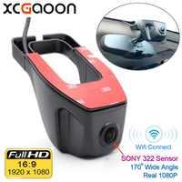 XCGaoon Wifi 170 grad Auto DVR Video Recorder Camcorder Dash Kamera 1080P Nacht Version Novatek 96655 Verwenden SONY 322 sensor
