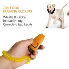 Пластиковые 2 в 1 Pet Dog кликеры для дрессировки свисток и тренировка кликеров инструменты с ремешком на запястье брелок для собаки кошки домашние животные