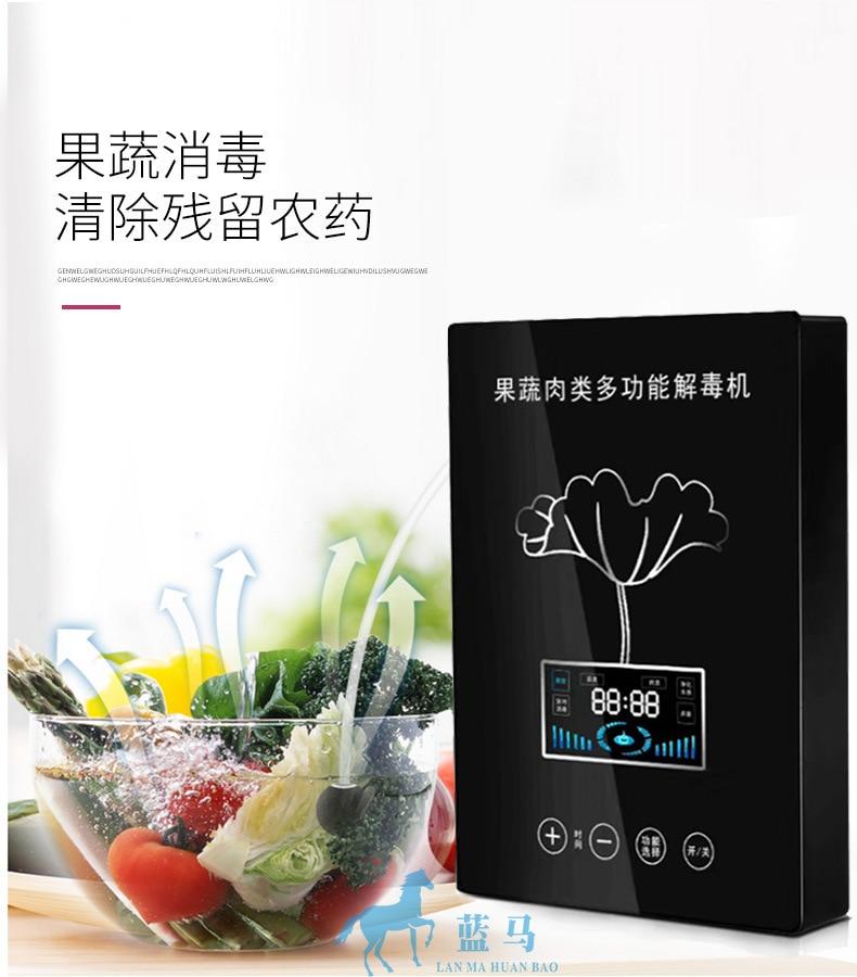 Frutas legumes máquina de desintoxicação de oxigênio