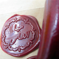 DIY Brass Arabic Logo Letter Name Box Set Personalized Double Letter Sealing Wax Wedding Wax Seal
