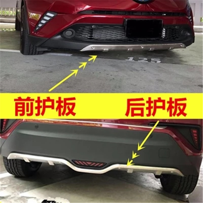 car-covers-Stainless-Steel-Accessories-Front-Rear-Skid-Plate-Bumper-Board-for-Toyota-CHR-C-HR (2)