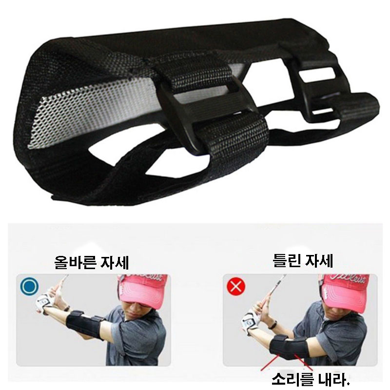 Golf Swing Trainning Aids Oxford Fabric Elbow Correction Right Left Hand Straight Practice Brace Arm Posture Alert Corrector