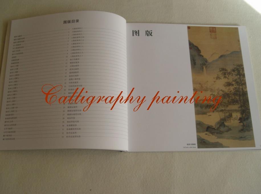 Zheng Banqiao Bambu Livro Xieyi