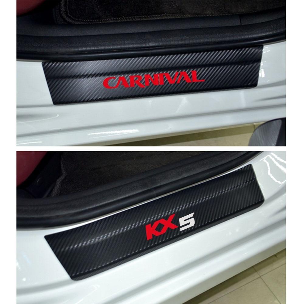 4PCS carbon fiber vinyl sticker Car Door Sill Scuff Plate for KIA CARNIVAL KX5 Parts Accessories