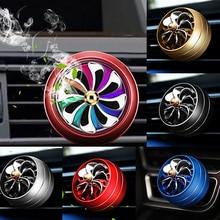 Мини автомобильный освежитель воздуха, светодиодный кондиционер, вентиляция, парфюмерный зажим, ароматерапия, ароматерапия, авто Сплав, аксессуары
