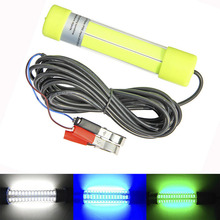 10W 20W 12 24V DC COB Fishing Light Underwater Fish Attracting Light Night Fishing Lures with 6M Cable