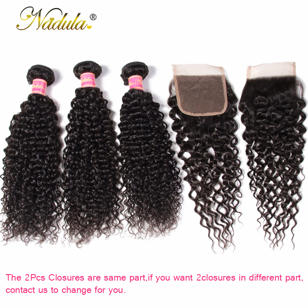 Nadula Hair 3 Bundles With 2Pcs Closures  Curly Hair With Closure 100%   With Lace Closure 2
