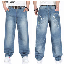 Men's Straight Harem Jeans Streetwear Men's Baggy Jeans Hip Hop Pattern Jeans Casual Loose Denim Jeans Pants Plus Size 42 44 46