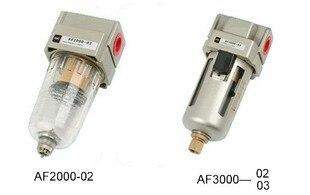 Pneumatic Air Filter AF2000-02 Rc1/4 epman universal 3 aluminium air filter turbo intake intercooler piping cold pipe ep af1022 af
