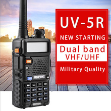 Baofeng UV-5R Ham radio Dual Band Radio 136-174Mhz & 400-520Mhz Walkie Talkie 5W Two Way Radio Station Car CB Radio uv5r (black)
