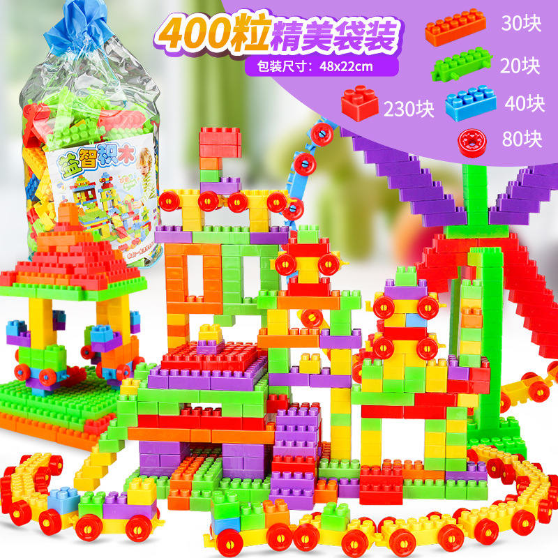 400PCS Diy Early Educational Classic Building Blocks Toys For Children Learning Set Ferris wheel Car House Bricks Baby Gifts купить в Москве 2019