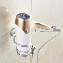 Simple Modern Style Aluminum Hairdryer Holder Innovative Wall-mounted Bathroom Shelf Space Storage Hair Dryer Rack