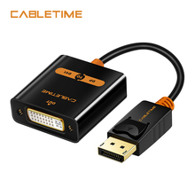 CABLETIME Display Port to DVI adapter Male to Female Active DisplayPort DP to DVI Extention 1080P 3D for HDTV PC Projector N108