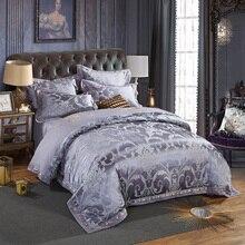Papa&Mima Royal Court gray 4Pcs Queen King Size Bedding Sets Silk Cotton Fabric Jacquard Technics Flat Sheet Set Bedlinens
