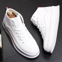 New Arrival Spring Men's Mixed Color Casual Shoes  sizes 38-43