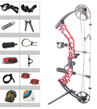 CNC Basic compound bow red Kit 15-70 lbs tension adjustable 19-30 inch draw length adjustable