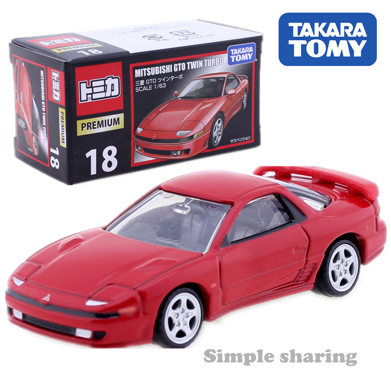 Mitsubishi Sports Car List: Tomica Premium 18 Mitsubishi GTO Twin Turbo 1:63 Sports