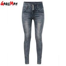 women pants high waist jeans denim 2016 new cotton slim tight designer blue jeans pant for women skinny Elastic waist