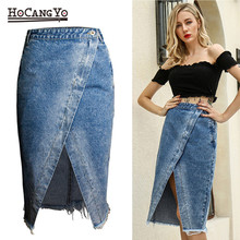 HOCANGYO HCYO High Waist Large Size Cotton Jeans Skirt Women Casual Tassels Washed