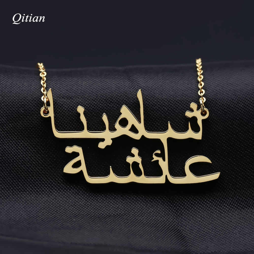 Custom Double Arabic Name Stainless Steel Necklace Name Plate Pendant Choker For Women  Men Jewelry Gift
