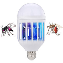 15W LED Mosquito Killer Lamp Light Eco friendly Mosquito Killer Household Anti-Mosquito Electric Insect Fly Lure Kill Bulb