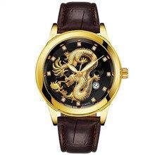 New Watch Men Popular Business Top Brand Sport Fashion Casual Military Clock Waterproof Gifts Reloj Mujer