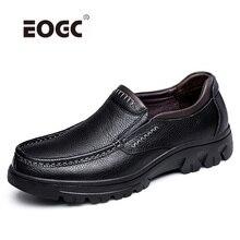 Мужские ботинки размера плюс; высококачественные ботильоны из натуральной кожи без шнуровки; удобная модная мужская обувь на платформе