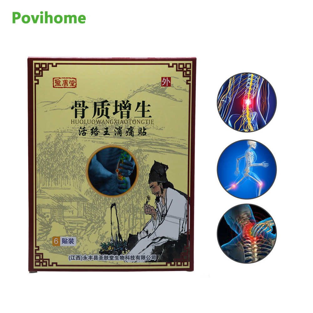 18pcs/3boxes pain relief patch for Joint Pain Neck Back Shoulder Pain Relieving orthopedic Plaster D1109 new design product good neck hammock for neck pain relief neck relief fatigue door handle hanging head neck hammock