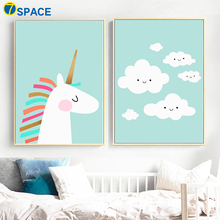 7-Space Modern Wall Art Pure Dream Cartoon Canvas Painting Posters And Prints Kids Room Nursery Decor Pictures No Frame