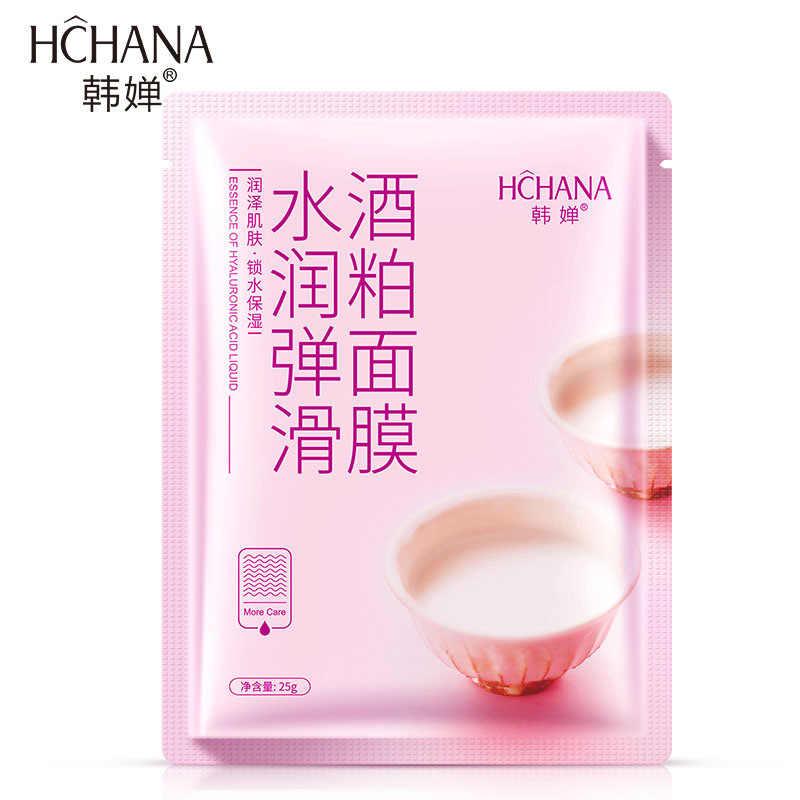 画像ヒアルロン酸フェイシャルマス栄養水分補給保湿フェイスマスクアンチエイジング保湿顔のスキンケア