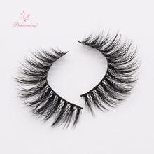 bd4857b60f9 Ptcharming Handmade 100% Real Siberian Mink False Eyelashes Messy Mink Fur False  Eyelashes Extension 3D Faux Lashes PTMY-D02