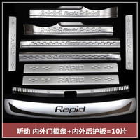 Scuff Plate/Instaplijsten Instaplijsten Kofferbak Bumper Protector Rear Scuff Plaat Achter Instaplijsten Voor Skoda Rapid 2013-2018