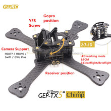 FPV Mini 210 210mm Carbon Fiber Frame Drone Quadcopter 4mm arms F3 Acro PDB XT60 board Batter than QAV-X QAV-R for GEPRC GEP-TX