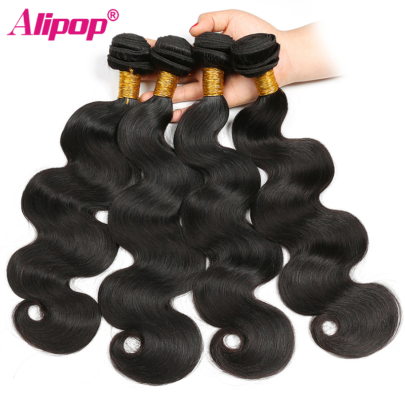 4 Bundles Peruvian Body Wave Hair Bundles 100% Human Hair Bundles Remy Human Hair Extensions ALIPOP Natural Color No Shedding