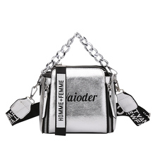 Letter Printing Ladies Bag Korean Version of The Wild Casual Messenger Bag Fashion Chain PU Shoulder Bag 2019 Summer New Style цены