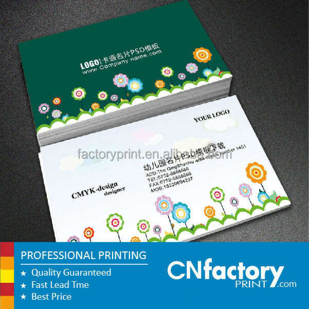 Free shipping 1000pcslot 350gsm paper card offset printing free shipping 1000pcslot 350gsm paper card offset printing business card matt film colourmoves