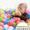 10 unids/lote ecológico colorido plástico blando water pool ocean wave bebé bola divertido toys estrés bola de aire diversión al aire libre deportes