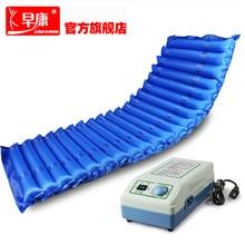 Раннего анти надувные противопролежневые матрасы надувать волна подушка охладитель пациента паралича реабилитации койка для пациентов матрас
