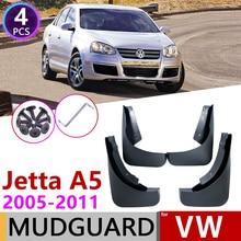 Для Volkswagen VW Jetta A5 MK5 2005~ 2011 1K крыло автомобиля Fender Всплеск закрылки брызговик аксессуары 2006 2007 2008 2009